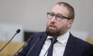 В Госдуму внесён законопроект о едином измерителе интернет-аудитории