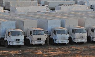 Гуманитарная колонна МЧС отправлена 17 сентября в Донецк и Луганск