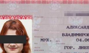 """Россиянка три года прожила по """"мужскому"""" паспорту и получила кредит"""