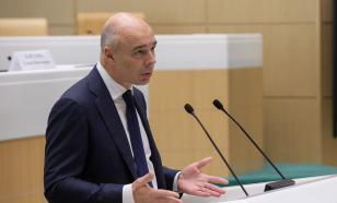 Силуанов допустил возможность дополнительной приватизации
