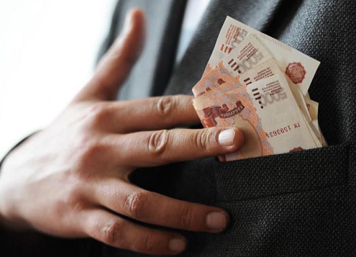 Генпрокуратура назвала регион с самым высоким уровнем коррупции