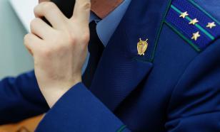 В Свердловской прокуратуре массово увольняются ветераны службы