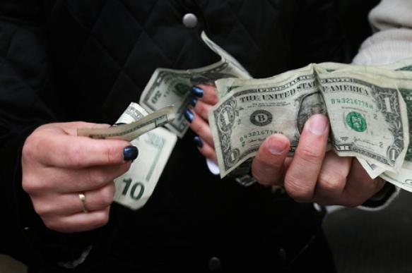 Россия вложила в американские ценные бумаги  млрд