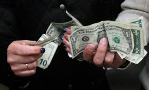 Россия вложила в американские ценные бумаги $10 млрд