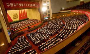 Китай пойдет по пути либерализации экономики