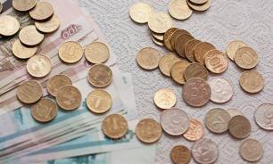 Первая индексация пенсий пройдет в феврале 2017 года - минтруда