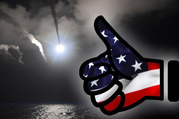 Конгресс США одобрительно отреагировал на удар по Сирии