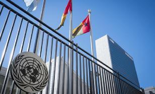 Семь стран лишились права голоса в Генассамблее ООН