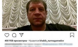 Нурмагомедову понравился пост Емельяненко с оскорблениями Тактарова