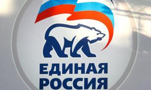 Единороссы считают приоритетом работы госслужащих интересы страны и людей