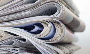 """За давление на источники информации журналисты """"Новой газеты"""" получили по выговору"""
