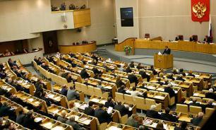 Комитет Госдумы по регламенту поддержал запрос о заочном аресте депутата Пономарева