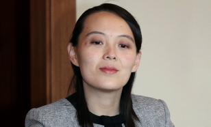 Сестра Ким Чен Ына высказала свое отношение к Южной Корее