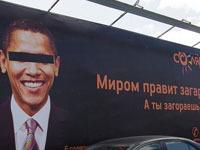 Обама рекламирует солярий в Пензе.