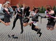 Выпускные вечера прошли в Москве без происшествий