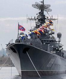 Моряки не получили суточные за боевые действия в Сирии