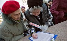 """Почему депутат Мосгордумы сочла онлайн-сбор подписей """"палкой о двух концах"""""""
