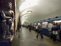 Восемь станций столичной подземки закроются на ремонт .