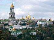 Киев: светскую хунту дополнит церковная?