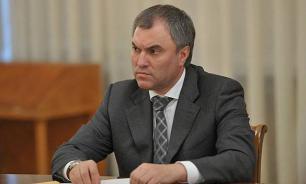 Володин: Задача всей системы избиркомов России - обеспечение легитимности выборов