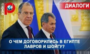 Каир: О чем договорились в Египте Лавров и Шойгу?