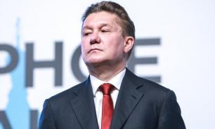 Миллер раскрыл условие заключения контракта по транзиту газа в Европу