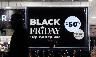 """Роскомнадзор предупредил россиян о мошенниках перед """"черной пятницей"""""""