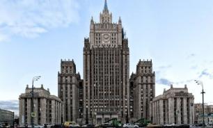 В МИД сообщили о готовности РФ обменятся дипломатическими нотами с США