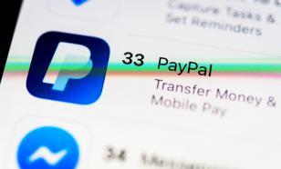 В России PayPal прекратил внутренние переводы