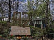 Московские власти могут снести поселок Сокол