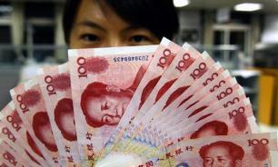 Биржи Китая открылись падением индексов