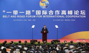 Кого и почему не было на форуме в Пекине