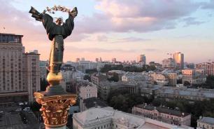 Украинский экономист предложил продать страну Китаю