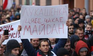 """Эксперт рассказал, почему Минск опасается """"оранжевой революции"""""""
