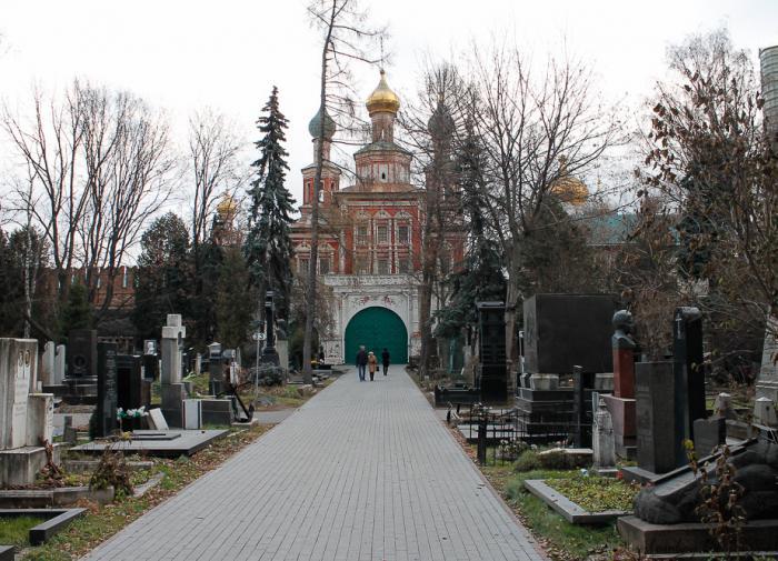 ГБУ Ритуал запустило программу Московский некрополь