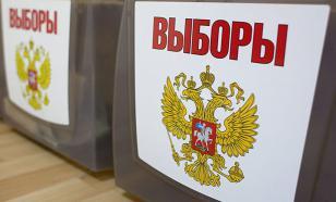 Киев призвал мировую общественность не признавать выборы в России