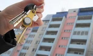 Как и зачем приватизировать жилье