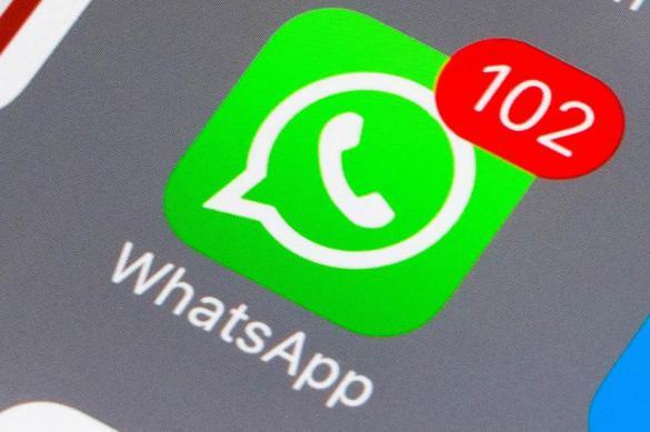 Разработчики WhatsApp добавили в мессенджер новую функцию