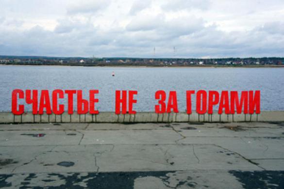 Социологи: россияне перестали радоваться жизни