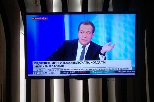 медведев-извинился-за-пенсии-бедность-и-обвинил-сша