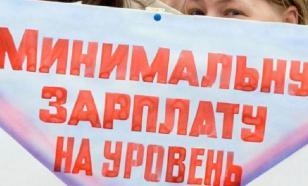 Депутат ГД: методика расчета МРОТ в России устарела