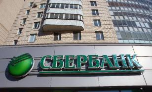 """Путин дал """"зеленый свет"""" на покупку правительством акций Сбербанка"""