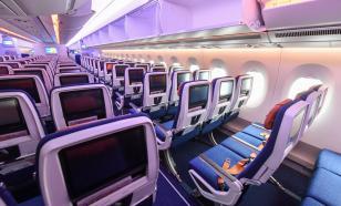 В Россию прилетел вывозной рейс из Мальты