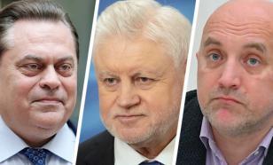 В одной телеге: партии Миронова-Прилепина-Семигина предрекают развал