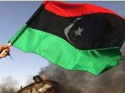 Ливия горько сожалеет о своем лидере