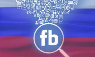 Эксперт: как избавиться от западного влияния в интернете