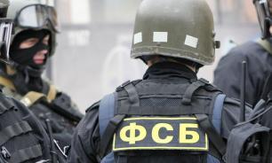ФСБ задержала студента из-за подготовки массового убийства