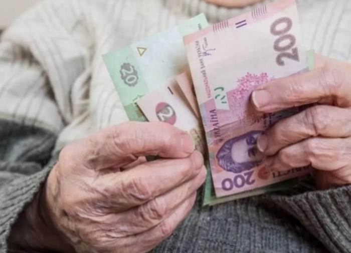 """Украинским пенсионерам предрекли """"трагическое будущее"""""""