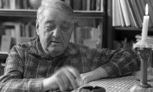 90-летие со дня рождения Льва Николаевича Гумилева