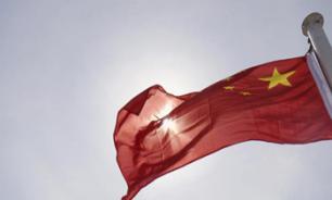 Китай: Не позволим США нарушать наш суверенитет